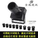 8 megapixel HD USB camera conference video Industrial photography Gao Paiyi Document A4 paper shooting