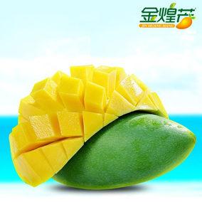 金煌芒果甜心芒 新鲜水果批发包邮海南热带当季采摘整箱5斤现摘
