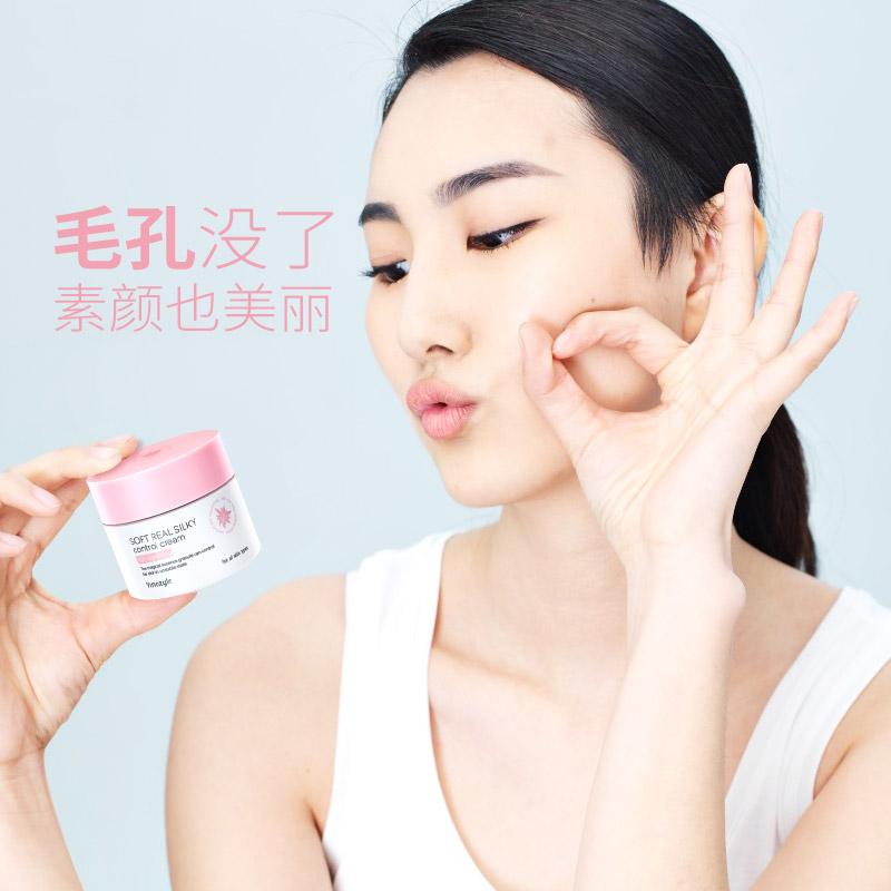 薇妮官方韩国进口水蕴滋养调理霜按摩霜清理毛孔软化角质清洁肌肤