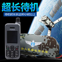 Authentic satellite phone maritime satellite phone Eurostar mobile phone Thuraya XT-Lite simplified Chinese satellite