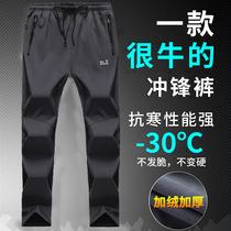 防水防风保暖潮款男女雪裤雪日韩版滑雪锥腿萝卜裤滑雪裤雪鞋