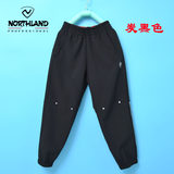 Norseland children's outdoor clothing big boy 2019 autumn and winter new boys plus velvet warm waterproof soft shell pants sweatpants