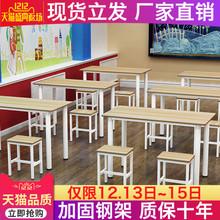 培训桌厂家直销中小学生课桌椅单双人学校辅导班长条桌组合美术桌