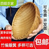 household bamboo rattan basket round the farmhouse filled the basket of steamed buns, steamed bread basket receive bamboo weaving baskets of rattan weaving dishes fruit