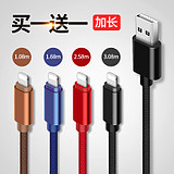 Lengthen Apple data cable 3 meters 2.5 meters 6s six iphone7 fast flush 6plus mobile phone charger line ipad4