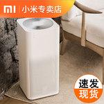 【北京现货】小米空气净化器2家用室内办公除甲醛雾霾粉尘PM2.5