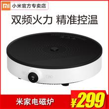 【北京现货】Xiaomi/小米 米家电磁炉多功能家用 智能迷你 火锅炉