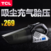 TCL车载吸尘器充气泵打气泵专用汽车车用家用大功率多功能四合一
