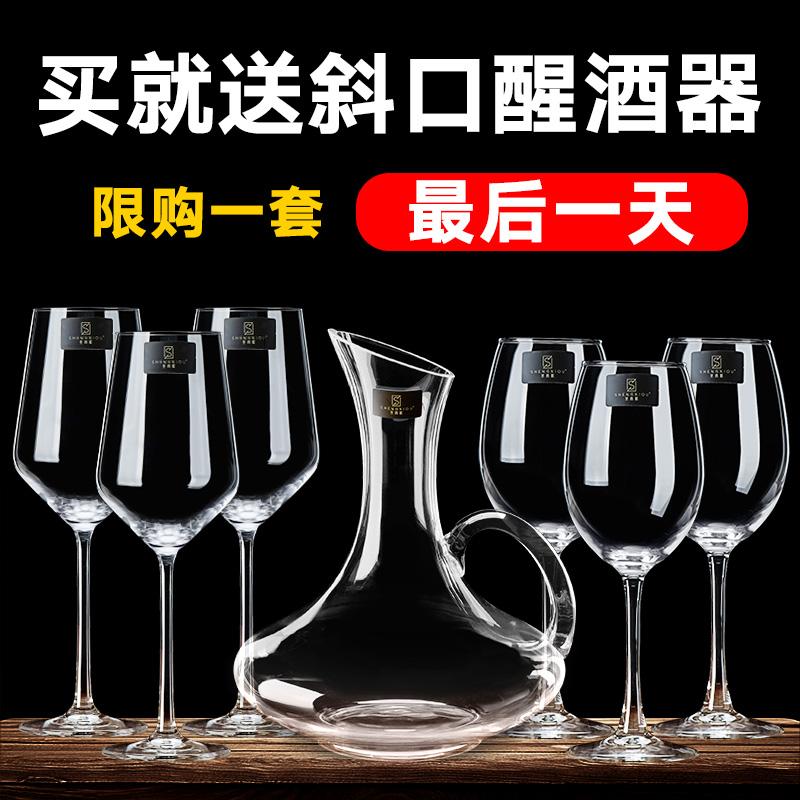 水晶红酒杯套装 家用大号高脚杯架倒挂欧式葡萄酒杯醒酒器6只装