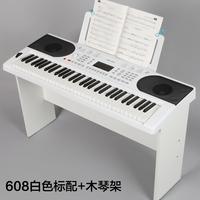 钢琴白色电子琴