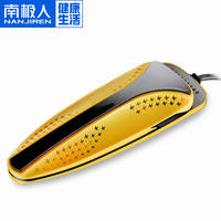 Antarctic dry shoes deodorant telescopic heating household adult 哄 shoes dryer baking shoes warm shoes drying shoes