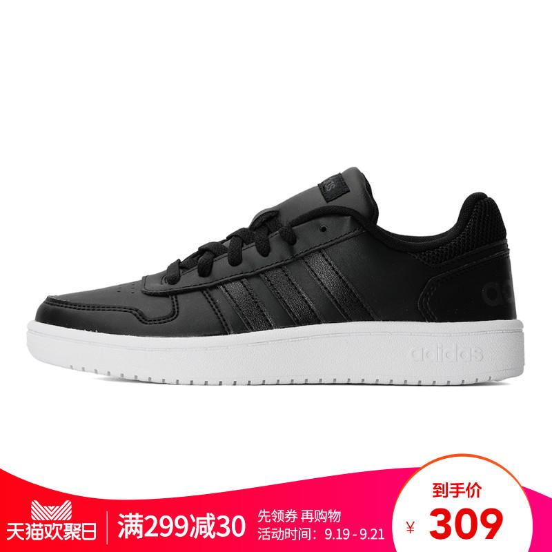 adidas neo阿迪休闲2018女子HOOPS 2.0篮球休闲鞋B42095
