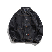 Buying New Spring Flipped Collar Casual Jeans Jacket