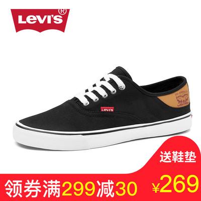 李维斯男鞋子韩版潮鞋黑色帆布鞋男低帮休闲鞋男士板鞋春秋季布鞋