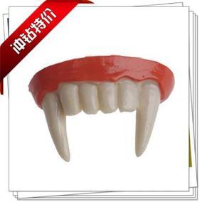 万圣节僵尸假牙cosplay影视道具吸血鬼假牙恐怖恶魔尖牙鬼怪牙齿
