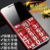 皓轩H6老人机超长待机直板女大屏大字大声按键移动电信老年人手机图片