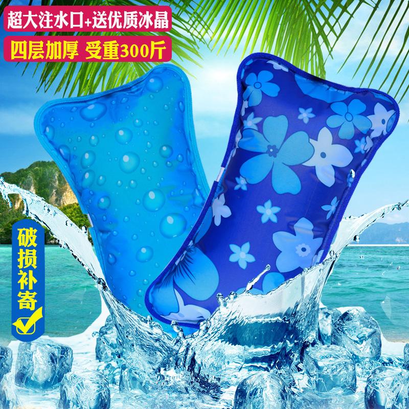 冰枕冰垫水枕冰枕头儿童成人水枕头夏季冰垫注水降温枕午睡冰凉枕