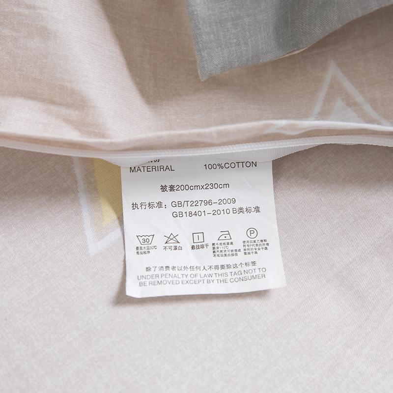 紫罗兰全棉简约四件套1.5m纯棉床单1.8m被套单人双人套件床上用品