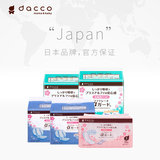 Dacco sanyo maternal sanitary pads after delivery lochia stereoscopic L/M/S puerperal health