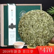 福鼎白茶【首日芽】 白毫银针饼 2018新茶 正宗福建白茶茶叶300g