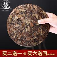 福建福鼎白茶饼