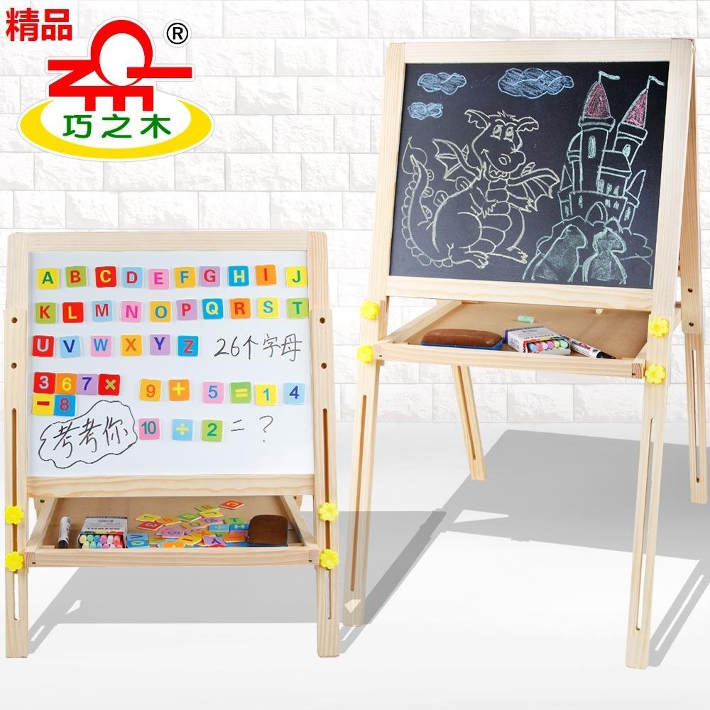 巧之木写字板大黑板儿童木制升降式可拆装简易磁性套装双面画板