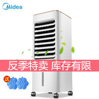 Beautiful air conditioning fan air cooler home refrigerator small air conditioning cold fan single air mute mobile mobile water cool