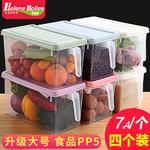 冰箱收纳盒长方形抽屉式鸡蛋盒食品冷冻盒厨房收纳保鲜塑料储物盒