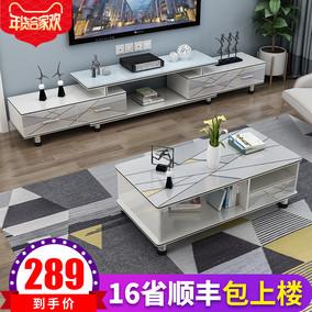 电视柜茶几组合小户型简约现代客厅钢化玻璃圆角迷你伸缩电视机柜