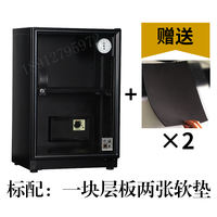 Taiwan collectors electronic moisture box CF-65 drying box 52L SLR camera lens dehumidification cabinet more provinces