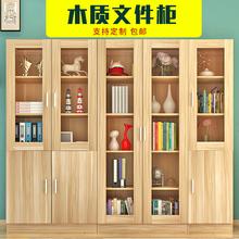 实木文件柜资料档案柜办公室书柜带锁柜子板式书架带玻璃门储物柜
