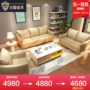 北欧皮沙发小户型全 实木真皮沙发三人位现代简约客厅123组合新品
