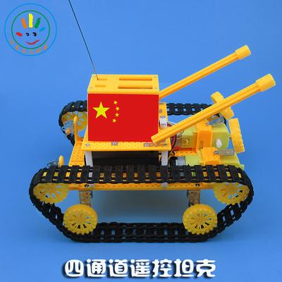 儿童diy手工制作材料马达玩具steam遥控坦克车拼装益智科技小制作