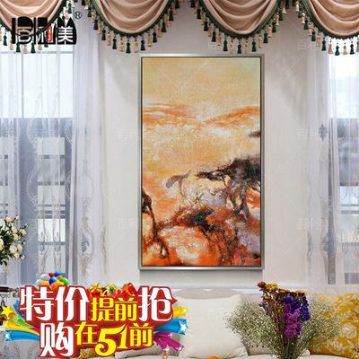 油画简约客厅装饰画抽象赵无极