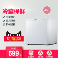midea美的bc45m小冰箱