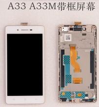t屏幕总成显示屏oppoa33m手机触摸内外屏带框全新原装moppoa33