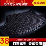 07/08/09/10/11老款大众迈腾专车专用尾箱后备箱垫改装配件