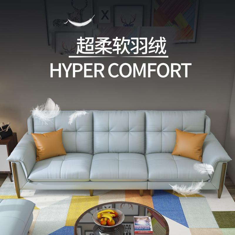 北欧沙发小户型简约现代客厅整装双人沙发直排三人位北欧真皮沙发