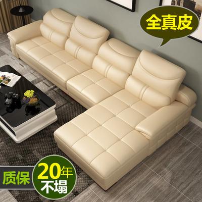 真牛皮沙发组合 客厅
