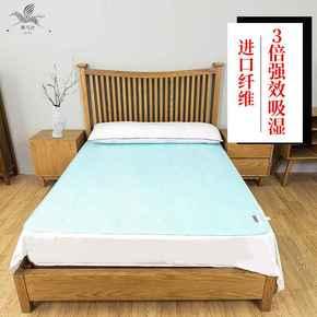 日本吸湿防潮除湿床垫防霉吸潮单人双人床宿舍寝室学生幼儿园用