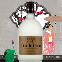日本原装进口洋酒日本酒清酒720ml梅乃宿清酒红梅纯米吟酿清酒