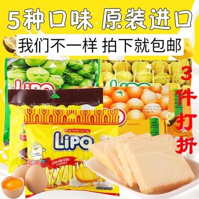 越南进口lipo面包干片300g早餐零食全麦原味榴莲黄油椰子饼干
