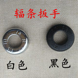 Mountain bike repair tools bicycle wire spoke wrench bicycle disassembly repair parts riding repair tools