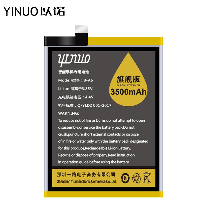 vivox6电池X7vivox20a y66vivoY67/66i/a/l原装vivoX6d x6a6D6s6Sa x9plus手机X5l/SL/V正品y67大容量原厂