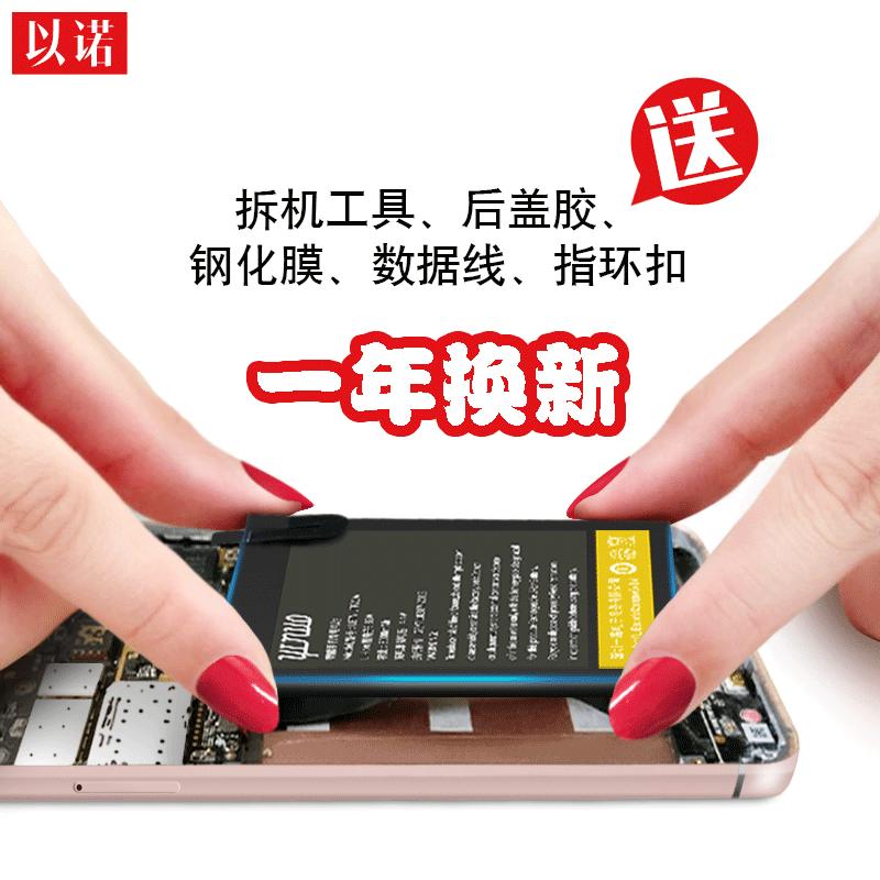 索尼l36h手机电池