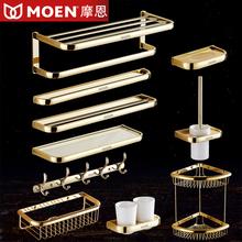 摩恩欧式金色全铜免打孔毛巾架浴巾架卫生间置物架浴室五金挂件