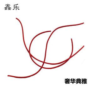 鑫乐 乐器配件 专业加厚 加粗 琴竹皮管 杨琴配件 扬琴厂家促销