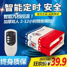 佳阳电热毯双人双控调温安全防水无2米加大厚辐射电褥子三家用