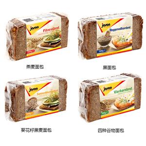 德国进口 捷森 Jason 黑面包 全麦 燕麦 谷物 500g 健身代餐即食