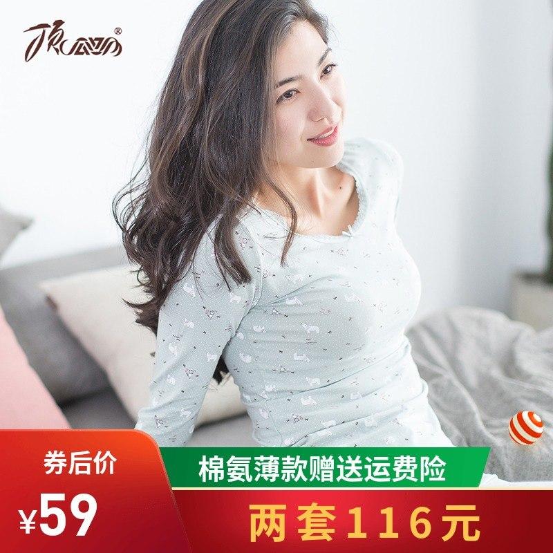 Термобелье для беременных Артикул 571817548948